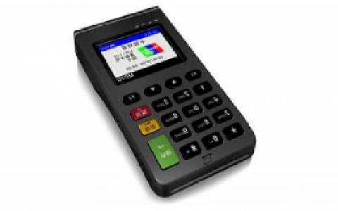 刷卡机基本知识V0.1