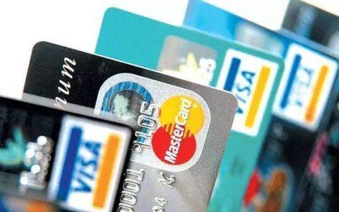 刷卡机交易被拦截怎么办V0.1