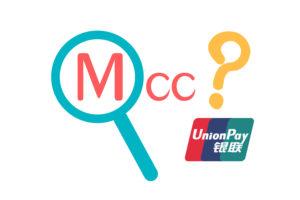 商户MCC
