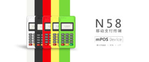 N58移动支付终端