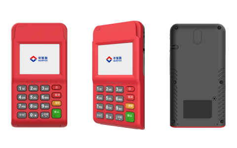 华智融NEW6220移动支付终端